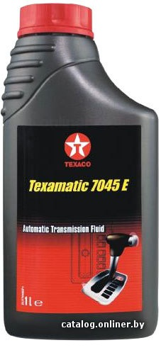 TEXAMATIC 7045E 208 л